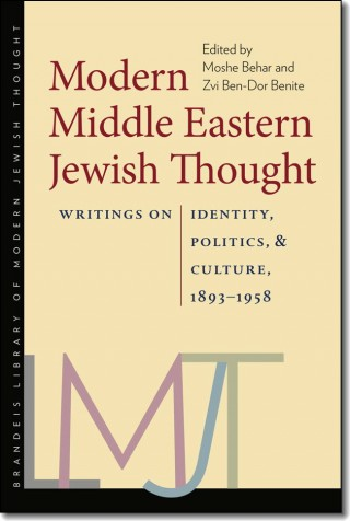 Modern Middle Eastern Jewish Thought